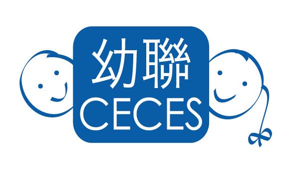 ceces-logo-inverse-01.png